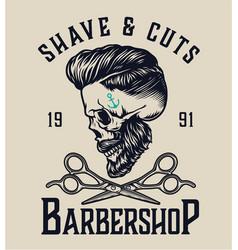 barbershop vintage logotype vector image