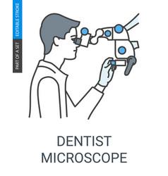dentist microscope icon vector image