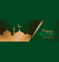Happy muharram islamic festival green and golden vector