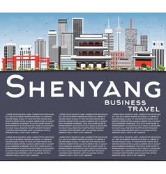 Shenyang Skyline with Gray Buildings vector image