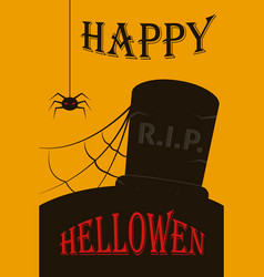 halloween invitation or greeting card happy vector image