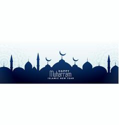 Happy muharram festival banner with mosque design vector