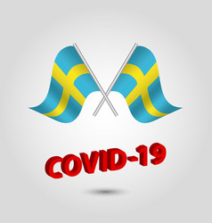 Set two waving crossed flags sweden vector