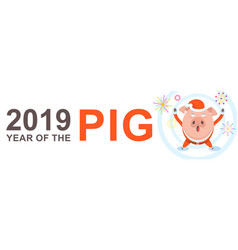 2019 banner drsign with pig snout for greeting vector image