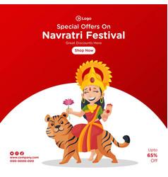 Banner design of navratri festival vector