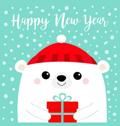 Happy new year white polar bear head face holding vector