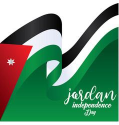 jordan independence day template design vector image