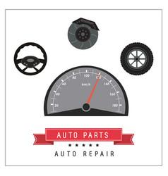 macine and wheel icon auto part design vector image