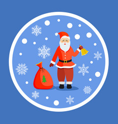 santa claus winter character with bell and sack vector image