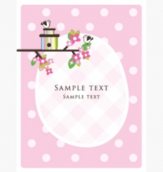 note template vector image vector image