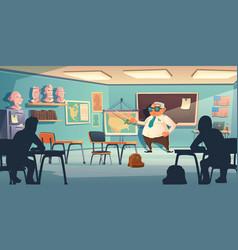 teacher train children history in school classroom vector image