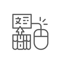 computer mouse with pages for translation online vector image