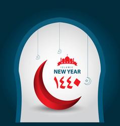 Happy islamic new year 1440 template design vector