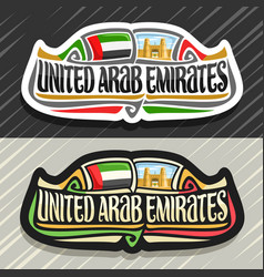 Logo for united arab emirates vector
