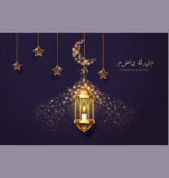 ramadan kareem card with eid mubarak greeting vector image
