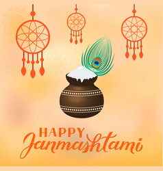 traditional hindu festival vector image