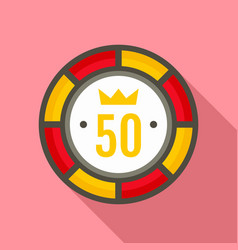 casino chip 50 icon flat style vector image