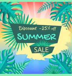 discount 25 off summer sale poster advertisement vector image
