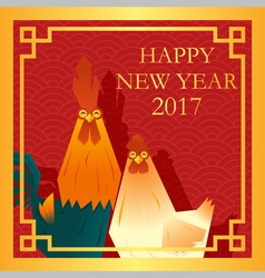 Happy new year 2017 card with rooster 4 vector image