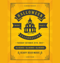 halloween celebration night party poster or flyer vector image