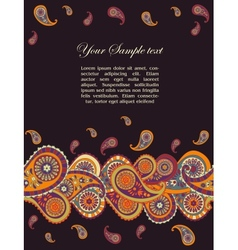 Paisley background and place for your text vector