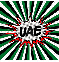 uae pop art flag united arab emirates rays vector image vector image