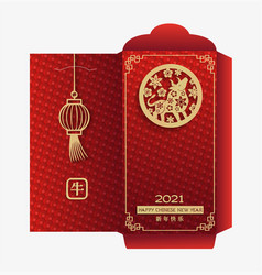 chinese new year 2021 money red envelopes packet vector image