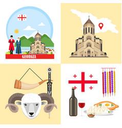 georgia background set with georgian sights vector image