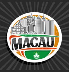logo for macau vector image