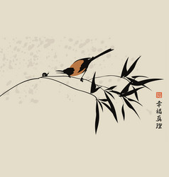 Chinese banner with snail and magpie on a branch vector
