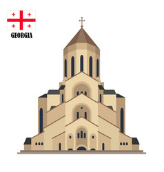Tsmind sameba cathedral georgia tbilisi vector