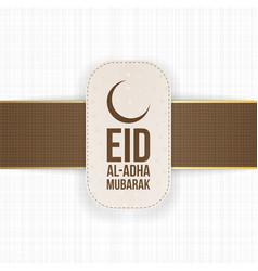 Eid al-adha mubarak textile label vector