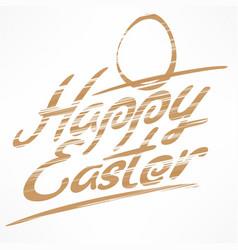 happy easter bronze lettering vector image vector image