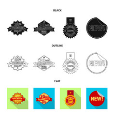 Isolated object emblem and badge icon vector