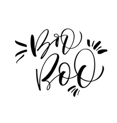 Boo phrase in two variants brush calligraphy vector