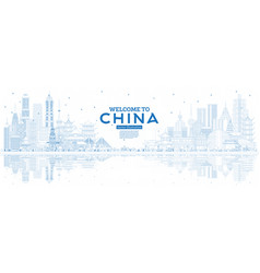 Outline china skyline with blue buildings vector