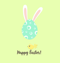 easter card with ears vector image vector image