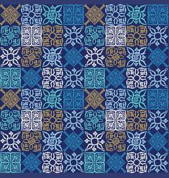 pattern in form mediterranean tiles vector image