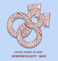Symbol of male homosexuality is doubled male sign vector