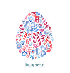 Watercolor floral easter symbol egg vector