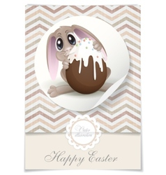 Easter Bunny With Chocolate Egg vector image vector image