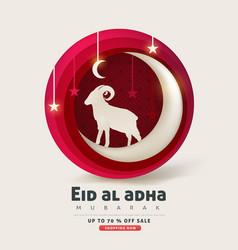 eid al adha 02 vector image