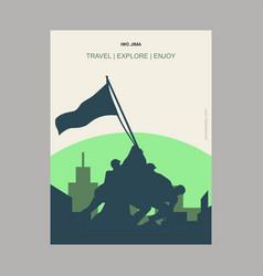 Iwo jima usa vintage style landmark poster vector