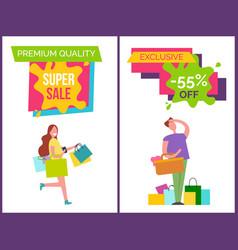 premium quality best sale vector image