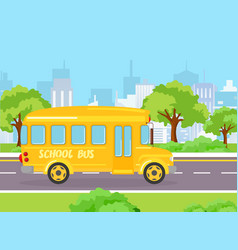 yellow funny school bus for vector image