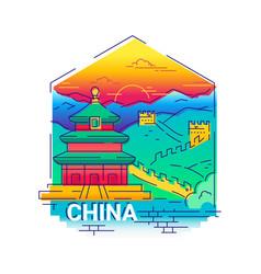 China - modern line travel vector