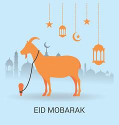 Eid al adha background design vector