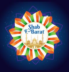 shab e-barat emblem or sign with indian flag or vector image