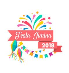 brazilian june festival poster vector image vector image
