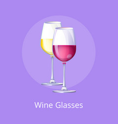 wine glasses with alcohol on vector image vector image